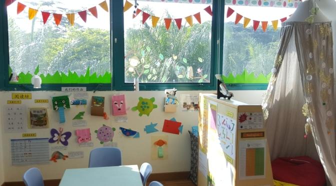 Five factors to consider when choosing a preschool