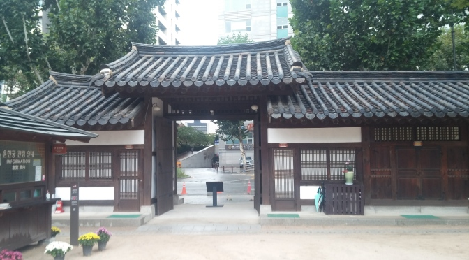 Unhyeongung Palace: One of the Smaller Palaces in Seoul
