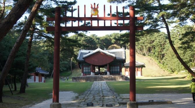 Donggureung Royal Tombs: A UNESCO World Heritage Site in South Korea