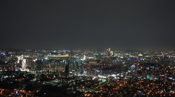 Five places to see in Seoul City Centre