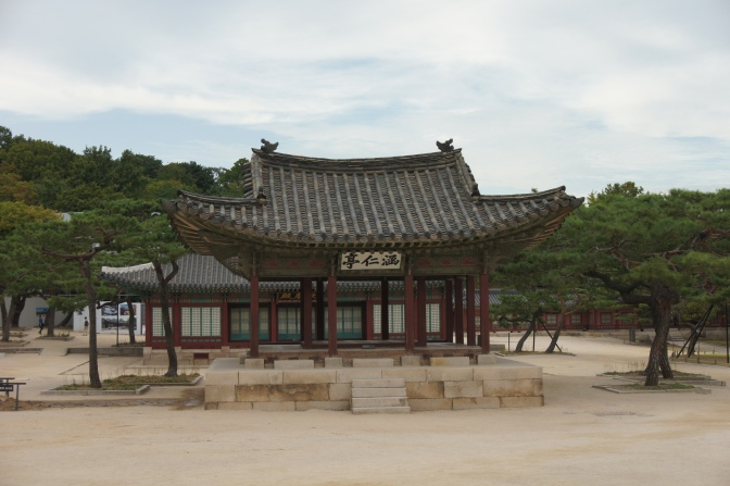 Six Palaces in Seoul: How Many Days to See Them?