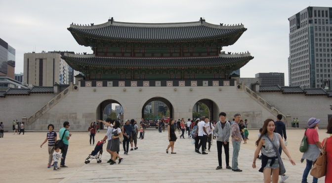 Gyeongbokgung Palace: The Largest Palace in South Korea