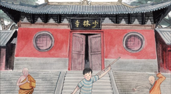 """Ming's Kung Fu Adventure in the Shaolin Temple"" by Li Jian"